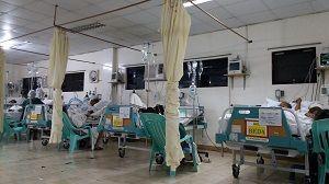 hospital icu